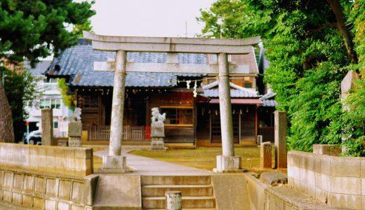 狛江市覚東の守り神を謎解き - 子之三島神社(東京都狛江市)